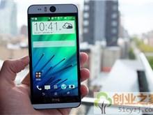 HTC的危机:过气的贵族如何扭转败局
