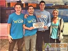 4个大学生学盖茨退学创业,13个月公司估值做到1300万