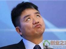 京东每年都在亏损,刘强东为何还是那么有钱