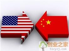 中美贸易战对中国有哪些影响,应如何应对?