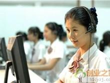 中国客服行业调研:2000亿规模金矿待发掘