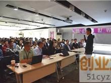 每日优鲜CEO徐正:创业是一场集体远行!