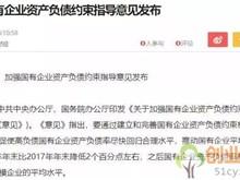 未来几年是中国经济形势的分水岭